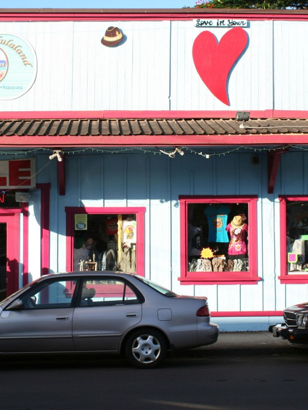 Alice in Hulaland - Paia Town